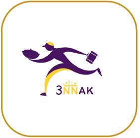 تطبيقات التوصيل تطبيق Annak عنّك